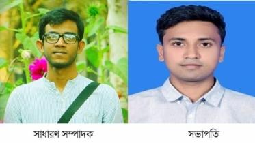 শাবিপ্রবিতে মৌলভীবাজার স্টুডেন্টস এসোসিয়েশনের নতুন কমিটি গঠন