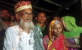 ১০৫ বছরে বিয়ে করলেন আহাদ আলী