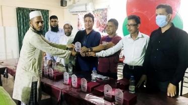 কুলাউড়ায় 'কোভিড-১৯ লাশ দাফন টিম'র সদস্যদের সম্মাননা প্রদান