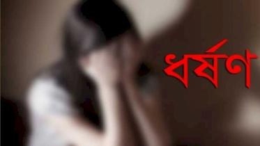 হবিগঞ্জে ইউপি চেয়ারম্যানসহ পাঁচজনের বিরুদ্ধে সংঘবদ্ধ ধর্ষণ মামলা