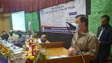 শাবি'র সমাজকর্ম বিভাগের ব্যবহারিক কর্মশালা অনুষ্ঠিত