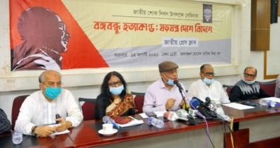 'বেগম জিয়ার ভুয়া জন্মদিন পালনের জন্য বিএনপির ক্ষমা চাওয়া উচিত'