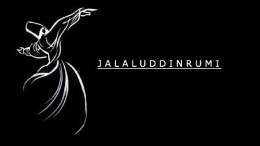পারস্যের কবি জালাল উদ্দিন রুমির প্রেম দর্শন