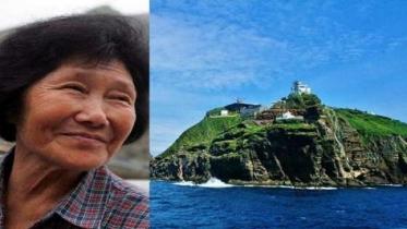 দ্বীপটির একমাত্র বাসিন্দা ৮১ বছরের এই নারী