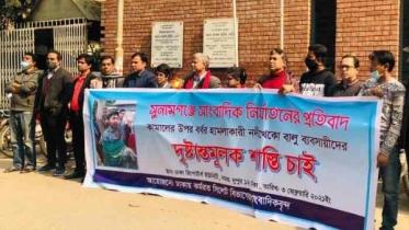সুনামগঞ্জে সাংবাদিক নির্যাতনের প্রতিবাদে ঢাকায় মানববন্ধন