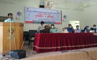 কমলগঞ্জে বৈদেশিক কর্মসংস্থান বিষয়ক সেমিনার
