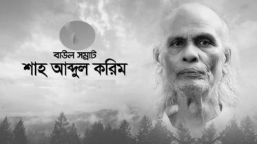 """কৃষ্ণকে """"কানু হারামজাদা"""" বলায়ক্ষেপেছেন ভারতের হিন্দুত্ববাদীরা"""