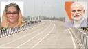 ভারত-বাংলাদেশকে সংযোগকারী 'মৈত্রী সেতু'র উদ্বোধন