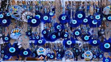 তুরস্কের জনপ্রিয় 'নজর বোনচু' তাবিজ নিষিদ্ধ