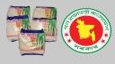 ক্রেতা নেই সরকারি কলে উৎপাদিত লাল চিনির, বেতন শঙ্কটে শ্রমিকরা