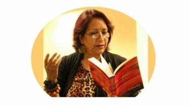 `আর্ট ইন দ্য কমিউনিটি` পুরস্কার পেলেন কবি শামীম আজাদ