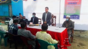 তাহিরপুরে ভ্রাম্যমাণ ভূমি সেবা ও তথ্য মেলা অনুষ্ঠিত