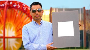 গিনেজ রেকর্ড গড়া 'সবচেয়ে সাদা রং' হবে এসির বিকল্প (ভিডিও)