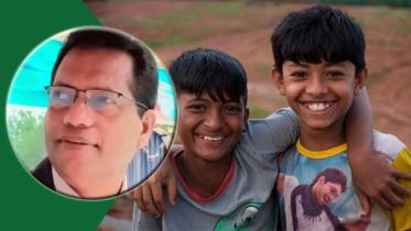'শিশুর জন্য বিনিয়োগ করি, সমৃদ্ধ বিশ্ব গড়ি'
