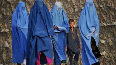 আফগানিস্তানে ছেলে-মেয়েদের একসঙ্গে পাঠদান নিষিদ্ধ