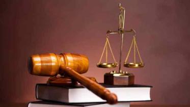 আইনের শাসন প্রতিষ্ঠায় ১৩৯ দেশের মধ্যে বাংলাদেশ ১২৪তম