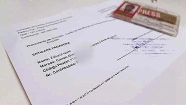 পর্তুগালে জার্নালিস্ট কমিশন সাংবাদিকতার লাইসেন্স পেলেন জহুরুল মুন