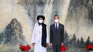 আফগানিস্তানকে ৩ কোটি ১০ লাখ ডলার দেবে চীন