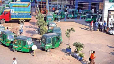 রোববার থেকে প্রতিদিন ৪ ঘণ্টা সিএনজি ফিলিং স্টেশন বন্ধ