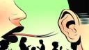 হাজীগঞ্জে শিশু ধর্ষণ ও মৃত্যুর ঘটনা গুজব: পূজা উদযাপন পরিষদ