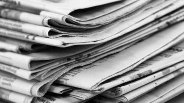 দশটি দৈনিক পত্রিকার ঘোষণাপত্র বাতিল