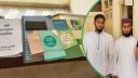 জিহাদী বইসহ ছাত্র শিবির মাদরাসা কমিটির সভাপতি-সম্পাদক আটক