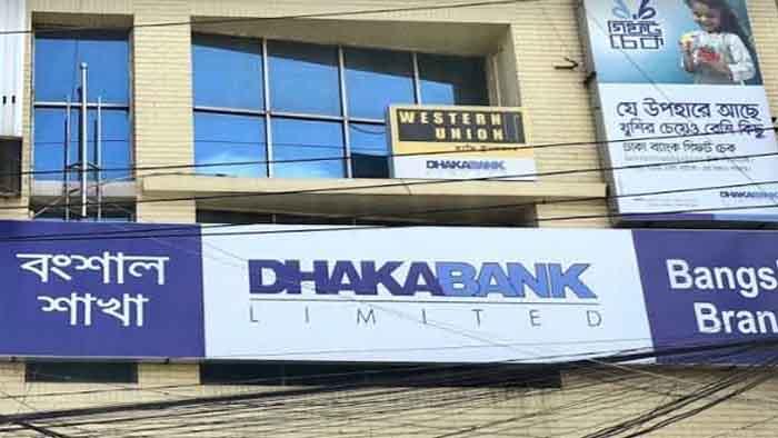 টাকা আত্মসাত: ঢাকা ব্যাংকের ২ কর্মকর্তার বিরুদ্ধে দুদকের মামলা