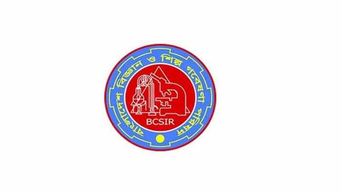 বাংলাদেশ বিজ্ঞান ও শিল্প গবেষণা পরিষদে ১৫ পদে চাকরি